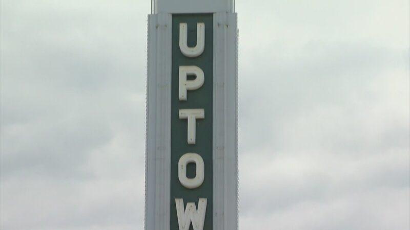uptown theatre celebrates a century of cinema chicago